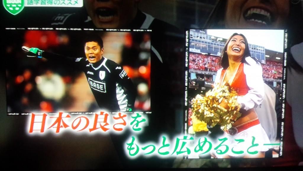 日本の良さ