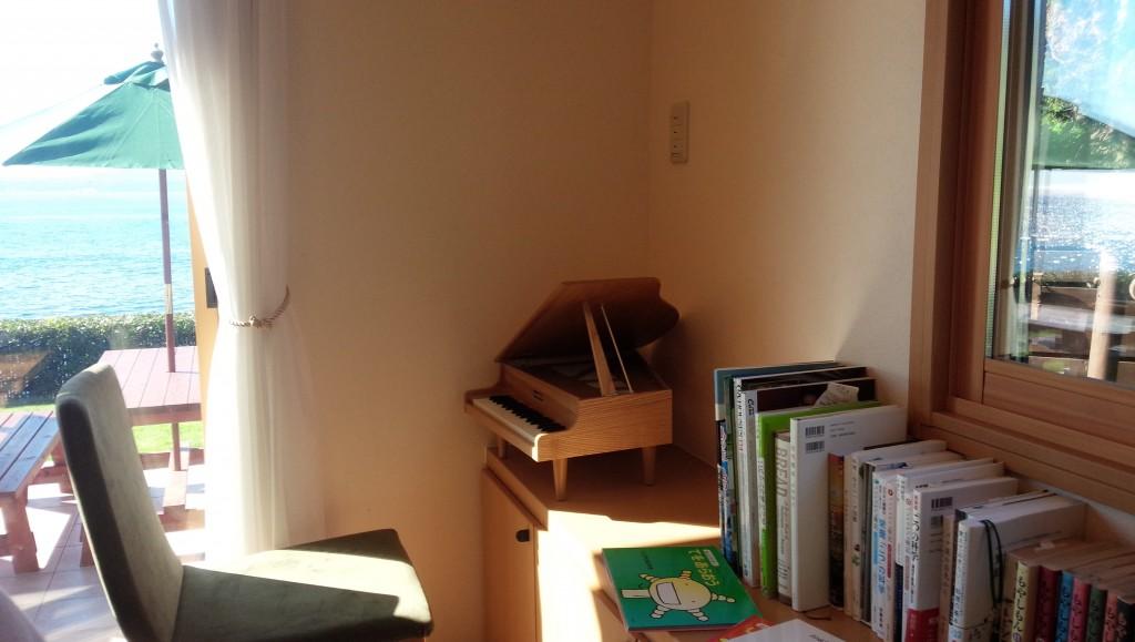 しまふうみのピアノ