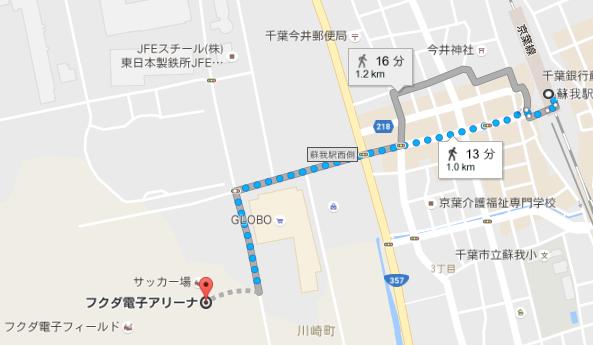フクダ電子アリーナへのアクセス(徒歩)