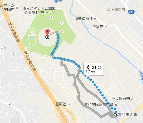 埼スタへのアクセス(徒歩)
