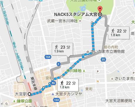 NACK5スタジアム大宮へのアクセス(徒歩)
