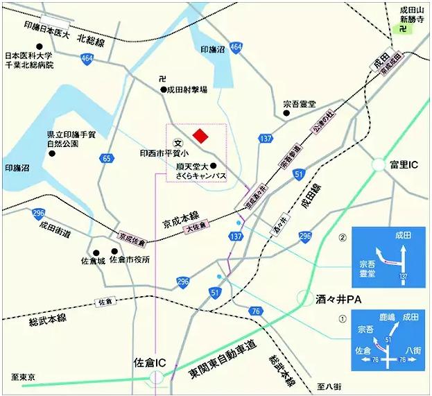 和田農園地図