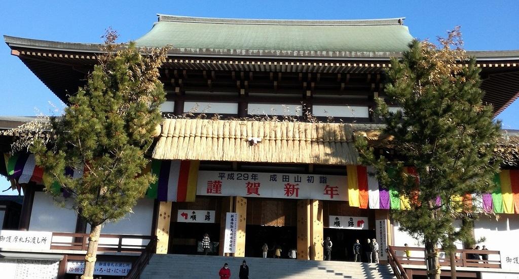 成田山新勝寺に行くなら酒々井プレミアムアウトレットへも行こう!