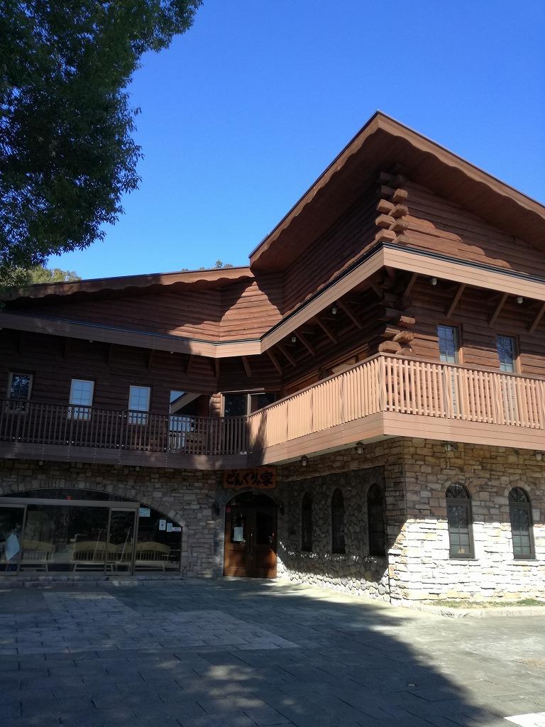 手賀の丘公園のどんぐりの家