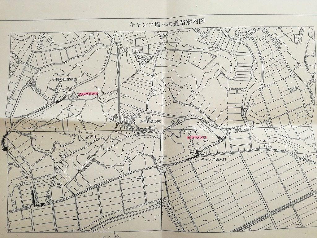 手賀の丘公園のキャンプ場への行き方