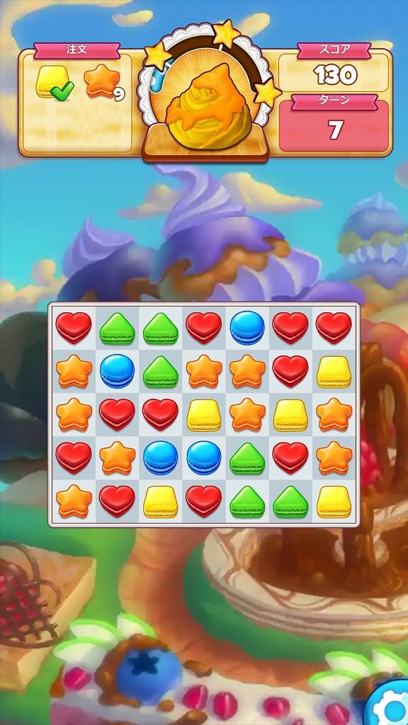 クッキージャムのステージ2